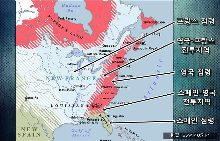 사진: 18세기 북아메리카의 상황. 이 자료는 미국 동부의 사진을 바탕으로 영국과 프랑스, 스페인의 충돌을 설명하고 있다. 라스트모히칸의 결말은 영국도 프랑스도 아닌 생존의 문제다. [라스트모히칸 줄거리의 배경]