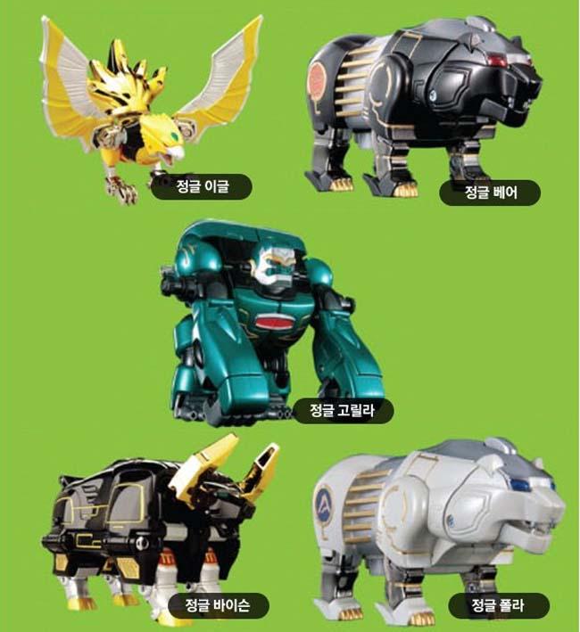 BANDAI POWER RANGERS Wild force DX Kongazord Megazord | eBay